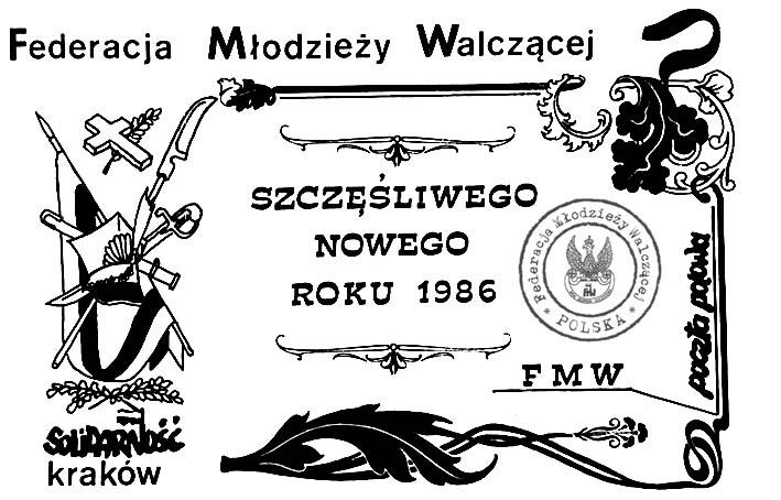 FMW Kraków - kartka