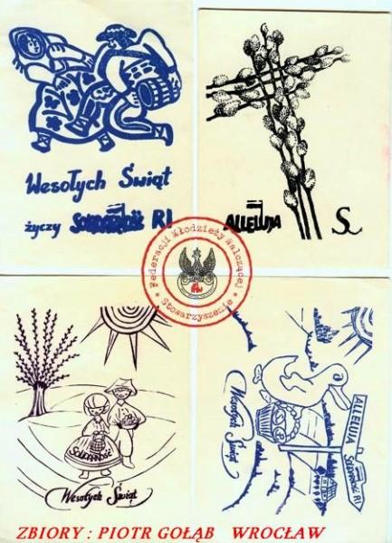 KARTKI ŚWIĄTECZNE 1985