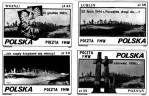 50 FMW Warszawa Makiety znaczków pocztowych z 1987 r.